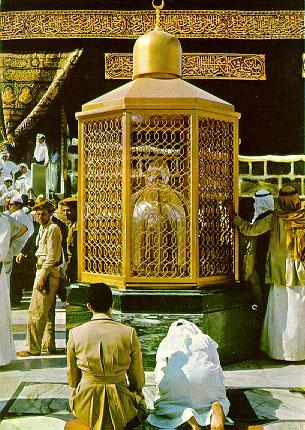 Bait Allah Al-Haraam - The Seat of Abraham